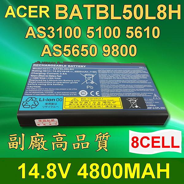 ACER 8芯 BATBL50L8H 高品質 電池 Aspire3694WLMI 5100 5101 5101AWLMI5102 5102WLMIP120 5102AWLMIP80