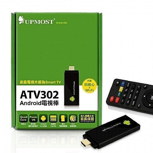 ATV302  Android 電視棒