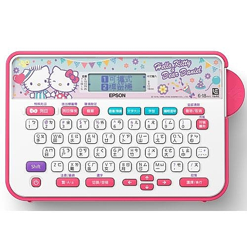 EPSON LW 220DK Hello Kitty標籤機