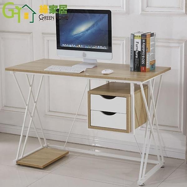 【綠家居】卡特 時尚3.7尺雙色書桌/電腦桌