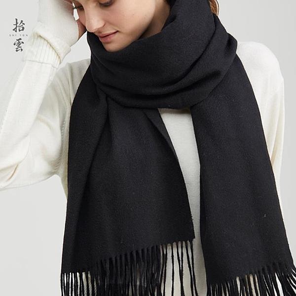 純羊毛圍巾女秋冬季黑色加厚