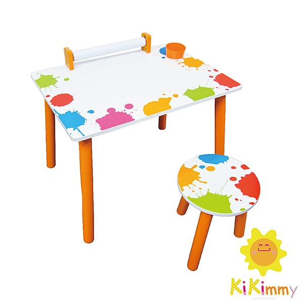 Kikimmy繽紛彩漾繪圖桌椅組K052【德芳保健藥妝】