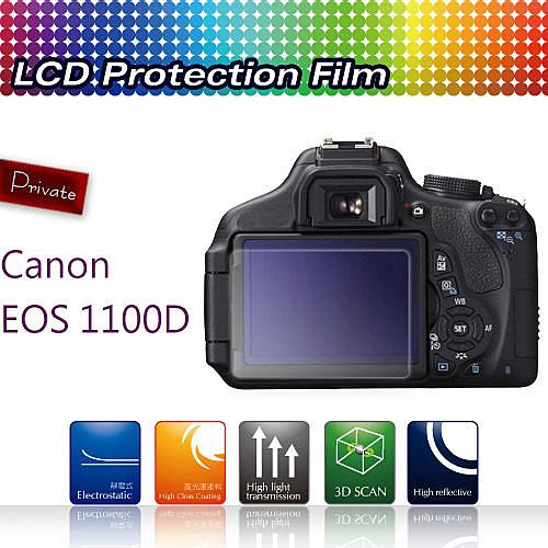 【EC數位】Canon EOS 1100D 專用 高透光  靜電式 防刮 相機保護貼