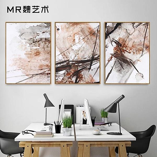 壁畫 北歐風格玄關藝術客廳抽象裝飾畫現代簡約沙發背景墻 款式請備註【限時八五鉅惠】