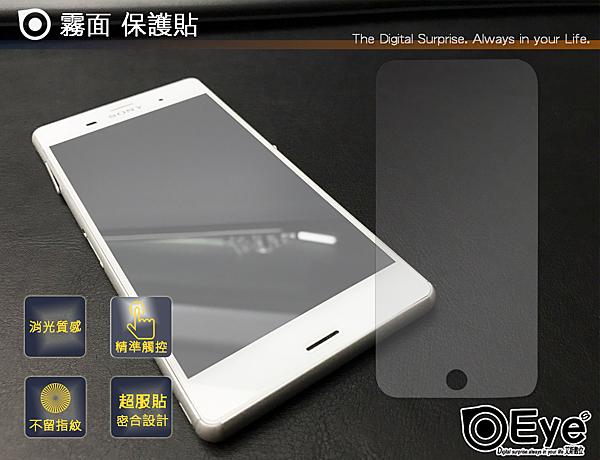 【霧面抗刮軟膜系列】自貼容易forSONY X Performance XP F8132 手機螢幕貼保護貼靜電貼軟膜e