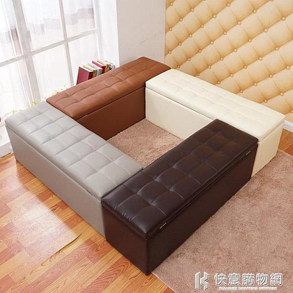沙發凳服裝店長凳儲物試衣間凳子休息凳鞋店換鞋凳長條腳凳皮墩子 NMS快意購物網