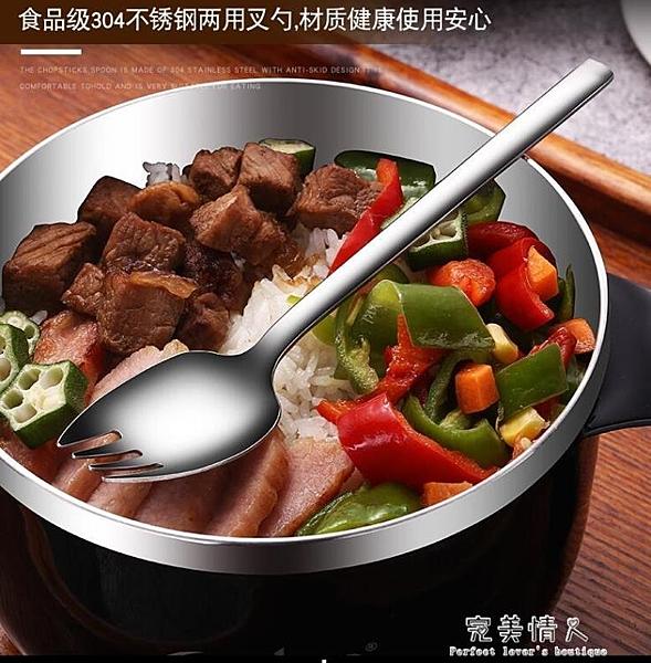 德國不銹鋼泡面碗帶蓋學生套裝方便筷餐杯宿舍飯盒神器  【歡樂購新年】