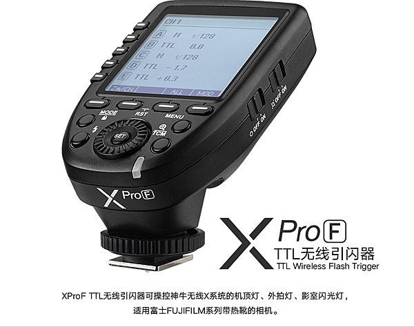 【EC數位】Godox 神牛XPro-F 富士 進階引閃器 內置神牛2.4G X系統 高速同步 TCM轉換功能