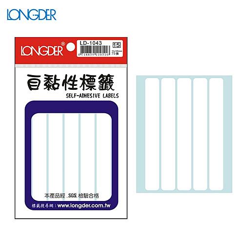 【量販50包】龍德 自黏性標籤 LD-1043(白色) 13×105mm(75張/包)標示/分類/標籤/信封/貼紙/文書