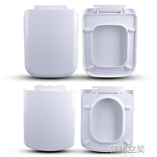 加厚方形馬桶蓋通用緩降家用方形座便蓋 一鍵上裝馬桶圈 【韓語空間】 YTL