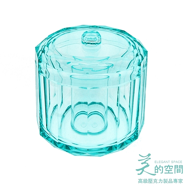 透明水晶壓克力 多功能棉花棒化妝棉收納罐-翠綠色 置物收納盒 #5868G 衛浴用品 台製【美的空間】