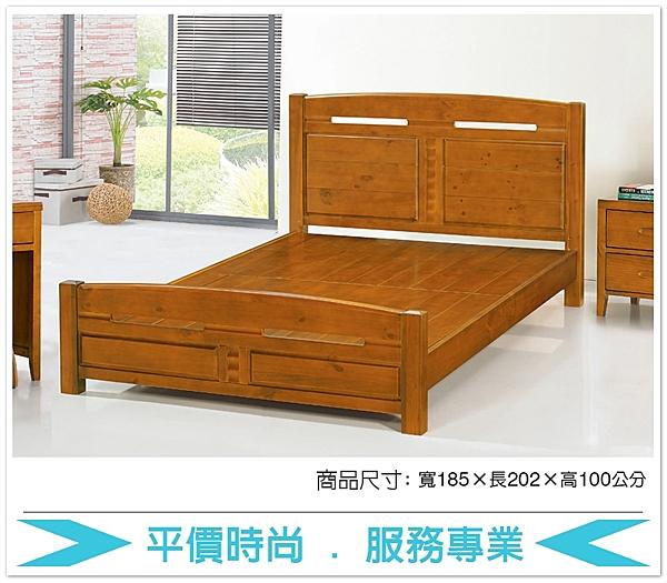 《固的家具GOOD》81-3-AV H05柚木色6尺床台【雙北市含搬運組裝】