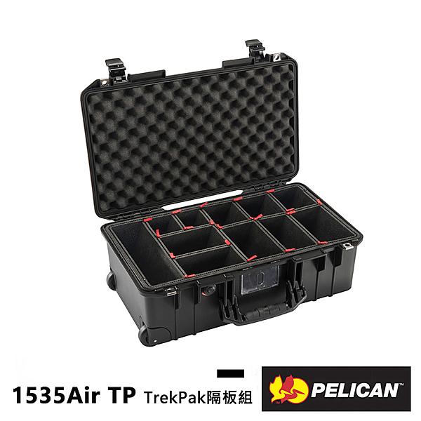 黑熊館 美國 派力肯 PELICAN 1535Air TP 超輕 氣密箱 含輪座 TrekPak隔板組 Air 防撞