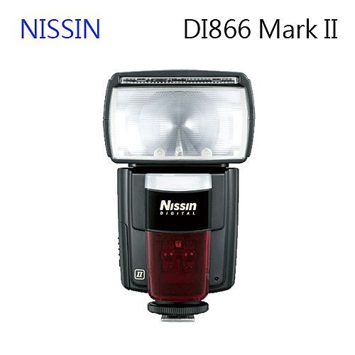 NISSIN SPEEDLTE Di866 MARK II FOR NIKON 閃燈 (捷新公司貨)