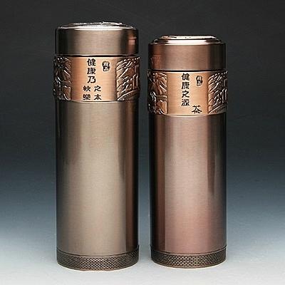 紫砂保溫瓶-健康養身紫砂內膽隨身攜帶保溫杯2款71f15【時尚巴黎】