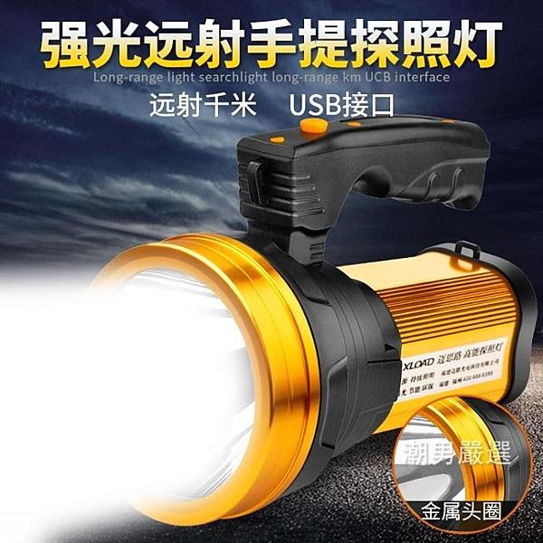 手電筒手電筒強光可充電超亮多功能特種兵5000打獵氙氣1000w手提探照燈