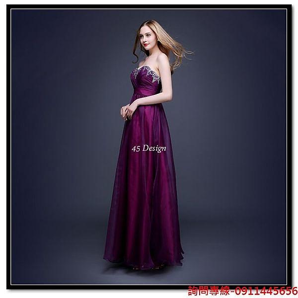 (45 Design) 訂做款式7天到貨  新款新娘婚紗禮服紫色抹胸訂珠長款禮服伴娘服主持服演出服