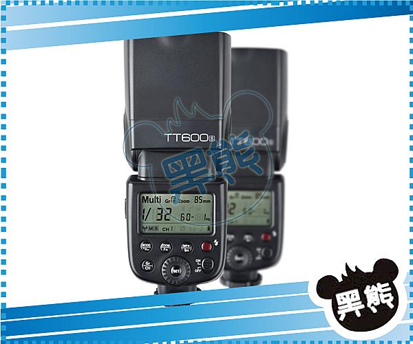 黑熊館 Godox 神牛 TT600S 機頂閃光燈 無線 通用 SONY 新熱靴 A6000/A7II/A7RII