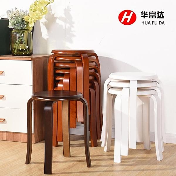 簡約木頭高凳子實木餐桌凳時尚小圓凳子曲木板凳家用成人椅子木凳