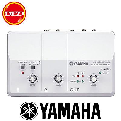 (預購) YAMAHA 山葉 AUDIOGRAM3 基本的電腦錄音組合 適用所有樂器玩家的電腦錄音套件 公司貨
