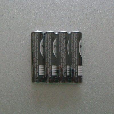 國際牌4號電池(AAA-4顆)