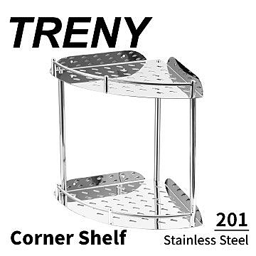 [家事達] TRENY- 0813L 角落架-雙層-不鏽鋼201 雙層浴室角落架 衛浴室 毛巾架桿 浴巾環 置物架