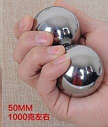 食尚玩家 Leiskon實心健身鋼球健身球健身鐵球軸承鋼實心鋼球手腕力量訓練50mm
