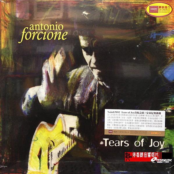 【停看聽音響唱片】【黑膠LP】安東尼奧佛湘:喜悦之淚