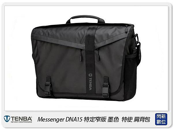 Tenba 天霸 Messenger DNA15 特訂 窄版 墨色 特使 單肩背包 相機包 攝影包 Special Edition