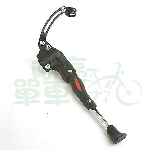 *阿亮單車*多角度可調,適用範圍超廣的側腳架,可裝於24吋~28吋單車,黑色《B84-538》