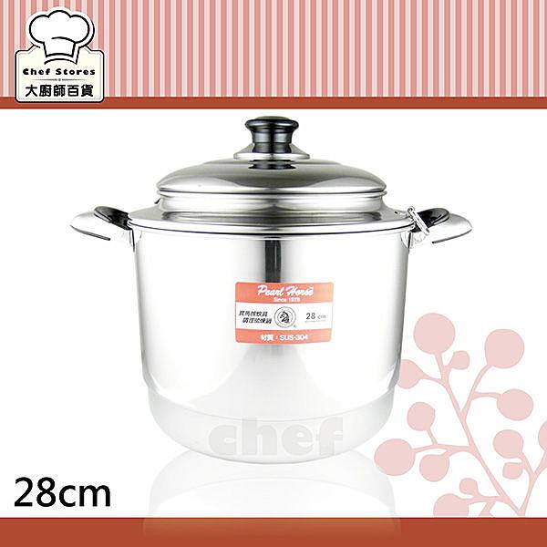 燉、煮節能鍋節省能源n具有提煉雞湯、高湯等功效n一體成型,導熱迅速