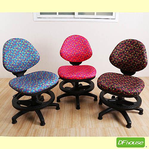 《DFhouse》新品上架 亮彩兒童數字椅*三色可選*防潑水 PU成型泡棉再升級 附腳踏圈固定輪