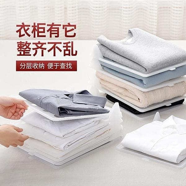疊衣板日式家用衣柜收納疊衣板襯衫T恤防皺收納整理架創意疊衣服wy 快速出貨