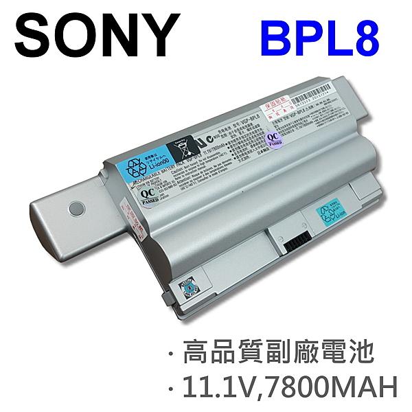 SONY 9芯 BPL8 日系電芯 電池 FZ130E/B FZ130EB FZ140E FZ140E/B FZ140EB FZ140N FZ145E