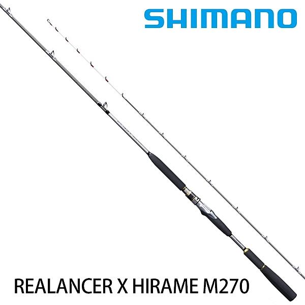 漁拓釣具 SHIMANO REALANCER X HIRAME M270 [船釣竿]