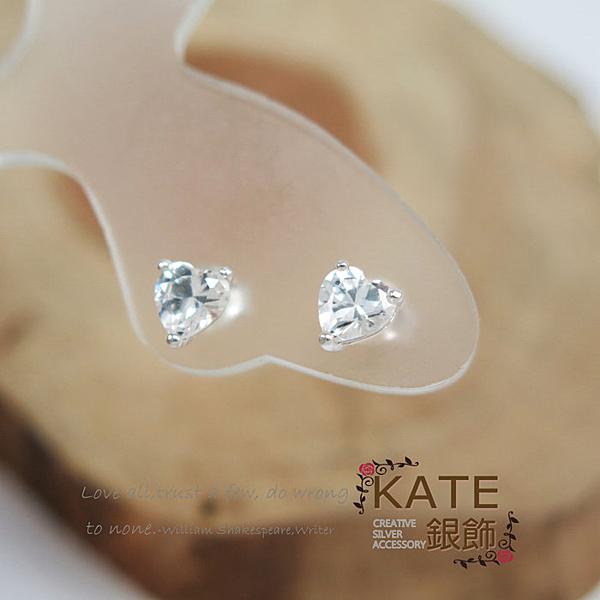 銀飾純銀耳環 甜蜜小愛心 鑲鑽 百搭無敵 925純銀寶石耳環 KATE 銀飾