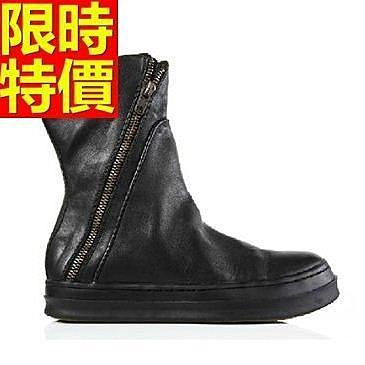 馬丁靴-真皮英倫拉鏈中筒男靴子64h63[巴黎精品]