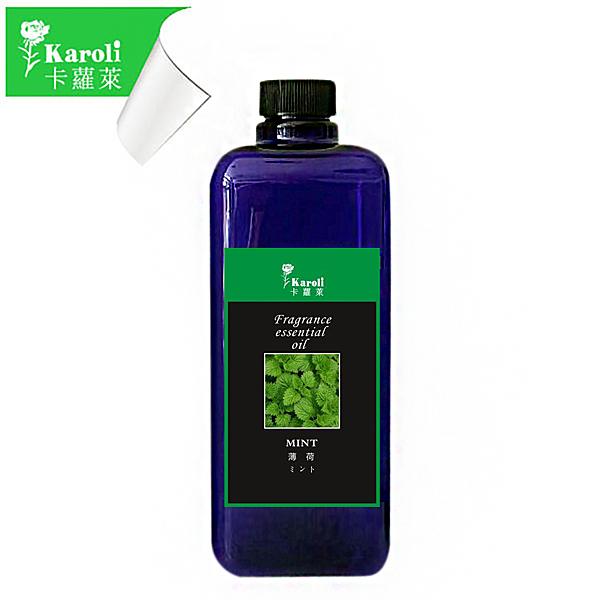 karoli 卡蘿萊  超高濃度水竹 薄荷 精油補充液 1000ml 大容量 擴香竹專用精油