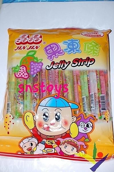sns 古早味 懷舊零食 糖果 晶晶 果凍條 果凍 500公克