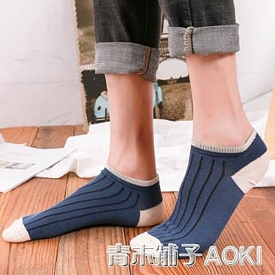30雙襪子男士夏短襪薄款短筒棉防臭運動純棉矮低腰一次性襪子 青木鋪子