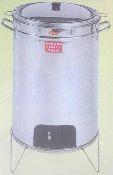 【加大桶仔雞爐(一次可烤2隻)】烤肉架 土窯雞 烤雞 烤雞爐【八八八】e網購