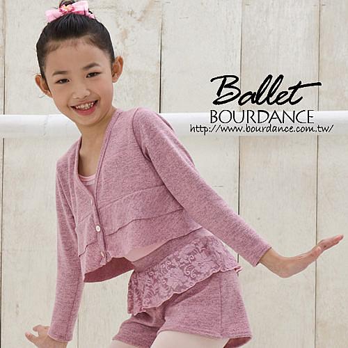 *╮寶琦華Bourdance╭*專業芭蕾舞衣☆兒童芭蕾★法蘭絨短版保暖外套【BDW14B62】