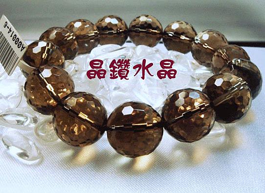 『晶鑽水晶』茶晶手鍊 14mmAA級/鑽石切角度~禮物/禮品/送禮佳品~附禮盒