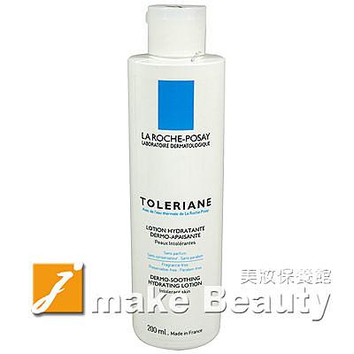 理膚寶水 多容安舒緩保濕化妝水(200ml)《jmake Beauty 就愛水》