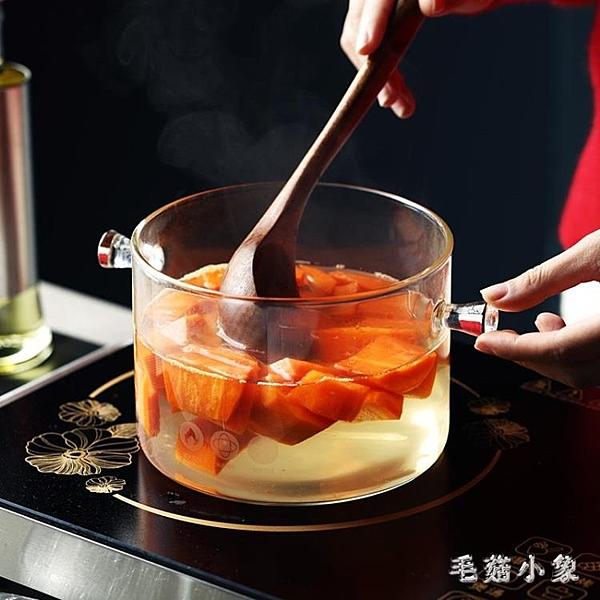 日式明火直燒耐高溫家用玻璃透明雙耳湯鍋養生煲粥燉鍋小號燒水鍋 DJ12228『毛菇小象』