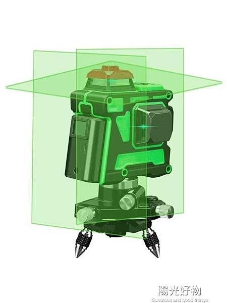 芬琳12線水平儀綠光貼牆儀高精度自動打線藍光十二線紅外線水平儀 NMS陽光好物