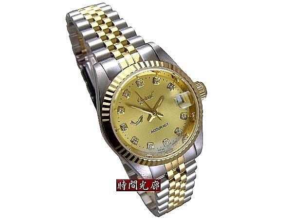 【時間光廊】瑞士 愛其華 Ogival 半金 蠔式 女用石英錶- 全新原廠公司貨