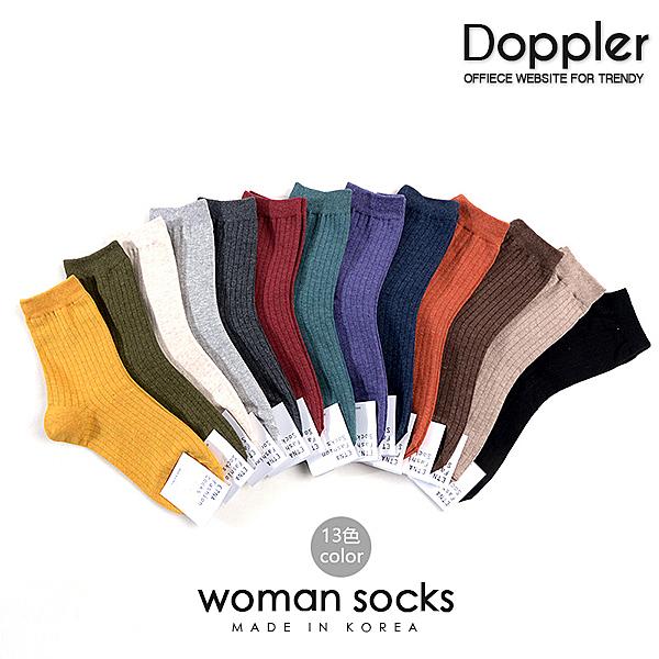 (女)正韓 進口 韓國復古純棉中統襪 搭配運動鞋或平底鞋 【CA0002】