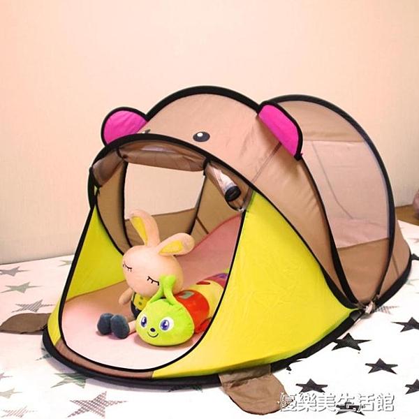 兒童帳篷室內外玩具游戲屋公主寶寶過家家女孩折疊大房子海洋球池 YDL