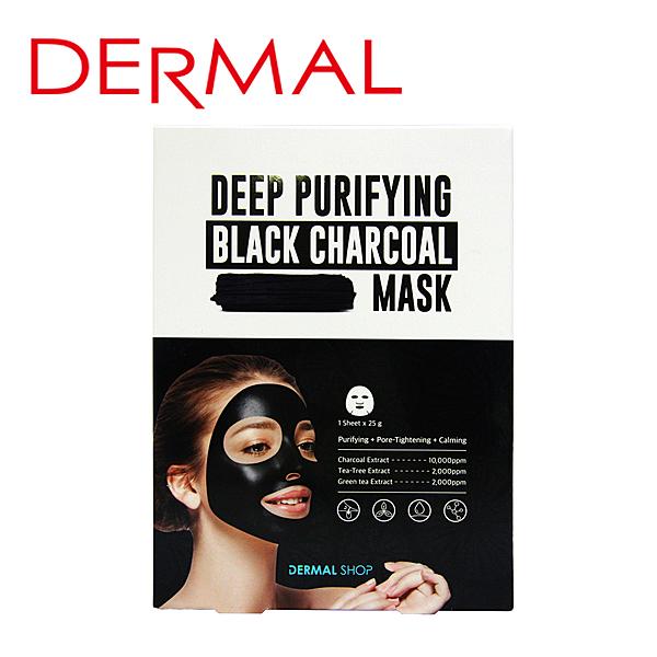 【韓國DERMAL】深層凈化黑炭面膜